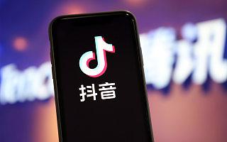 腾讯字节版权的流量争夺战