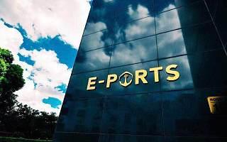 航运产业互联网平台E-PORTS完成数千万元B1轮融资,金沙江联合资本领投