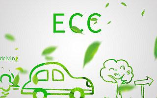 第三届世界新能源汽车大会将在海南举办