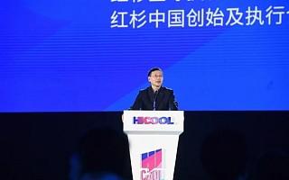 沈南鹏:带着公益心投资早期企业,这条路不仅行得通,而且走得远