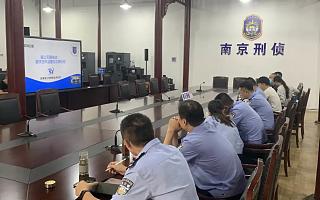 欧盾链上天眼安全实验室受南京警方邀请,为全市刑侦民警开展区块链警务培训