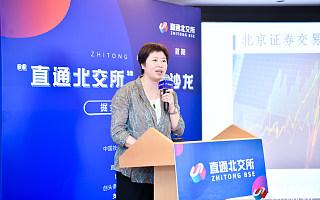 北京中小企业公共服务平台于智超:深耕专精特新小巨人企业发展新机遇