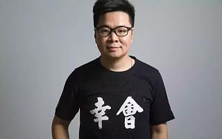 壹心理创始人黄伟强:心理咨询行业走在数字化路上
