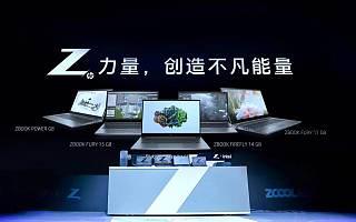 惠普重磅发布全新 ZBook G8 系列产品,助力创作族群释放 Z 力量