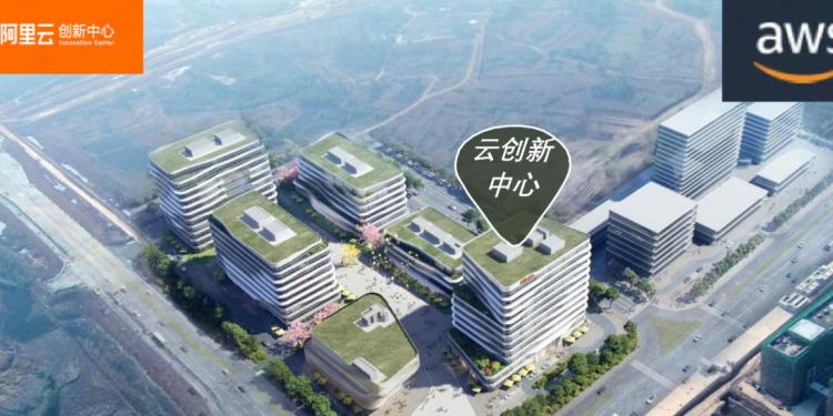 江西首家阿里云创新中心揭幕在即,打造一站式科创赋能平台