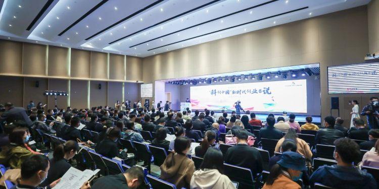 """凝聚青年创新创业力量,展现科技自立自强担当——""""科创中国""""新时代创业者说活动在2021年全国""""双创""""活动周郑州主会场启动"""