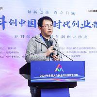 原乡映客创始人李燕宁:在景区和乡村建立数字游民奇妙乐园