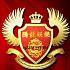 腾龙公司17300447783