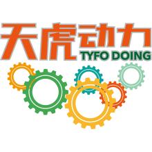中国电信天虎动力创新创业(菁蓉镇)基地