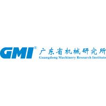 广东装备智造与信息创新创业园