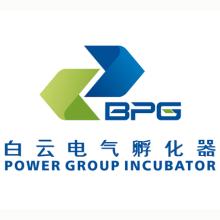 白云电气孵化器·中国·广州