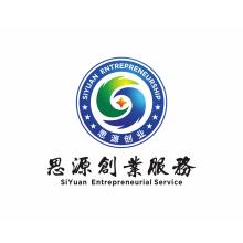 吴江思源创业服务有限公司•江苏•苏州市•吴江区店