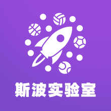 斯波实验室•广东•广州市•天河区店