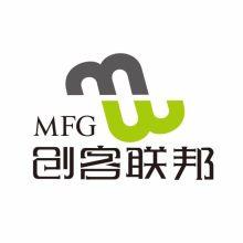 MFG创客联邦·成都 IFS空间站