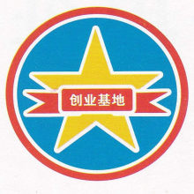 肇庆军创创业孵化园•广东•肇庆