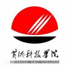 黄河科技学院大学科技园•河南•郑州市•二七区店