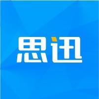 深圳市思迅软件股份有限公司