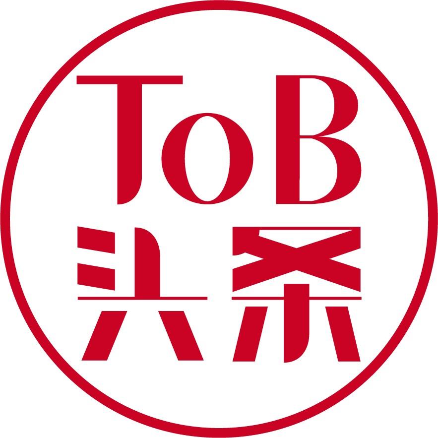 ToB行业头条