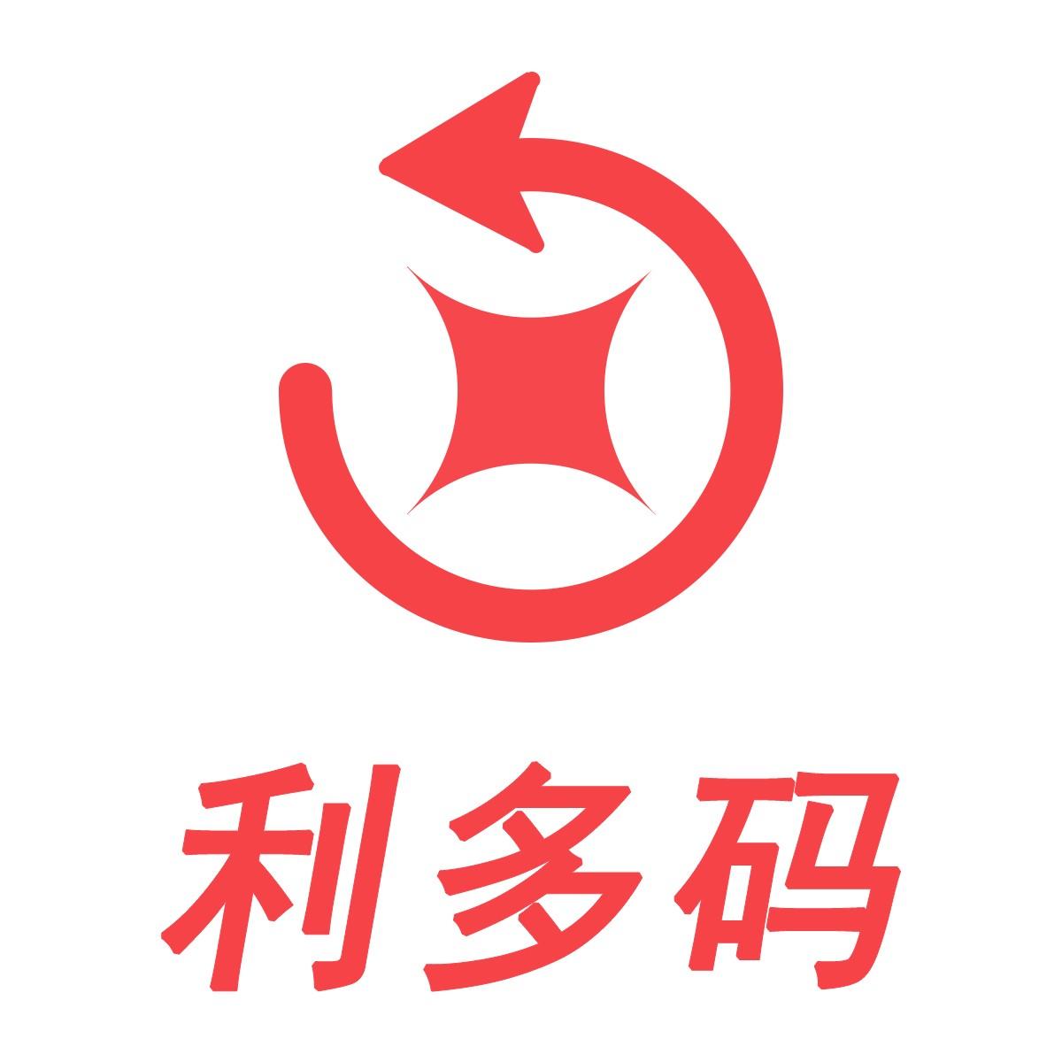 立返利(北京)信息技术有限公司