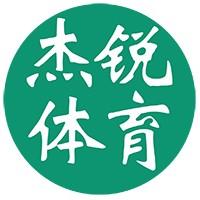 广州杰锐体育设施有限公司