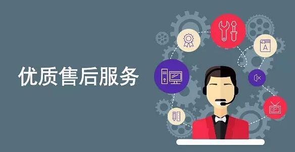 深圳市祥裕兴电子有限公司