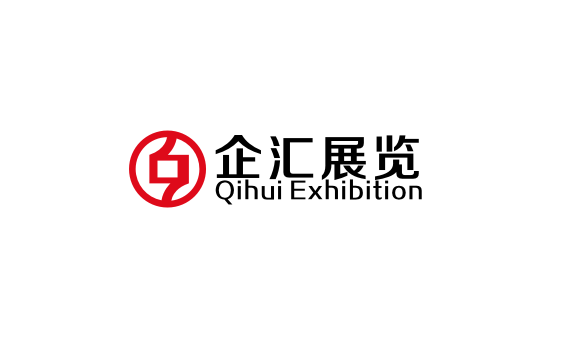 上海企汇展览有限公司