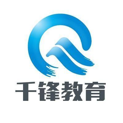 北京千锋互联科技有限公司长沙分公司