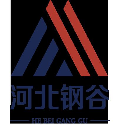 河北钢谷电子商务股份有限公司