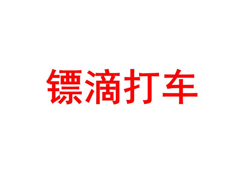 杭州小古科技有限公司