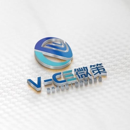 湖南微策品牌管理有限公司