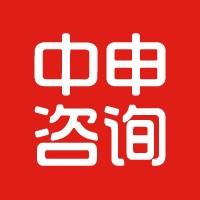 上海汇禾企业管理咨询有限公司