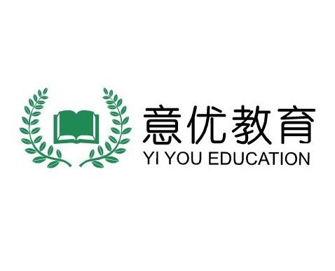 北京意优教育科技有限公司
