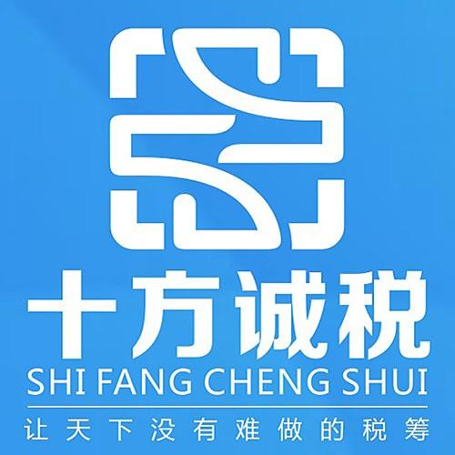 重庆鸣语企业管理有限公司