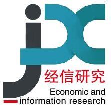 中国经济与信息化研究