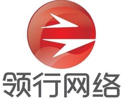 河北领行网络科技有限公司