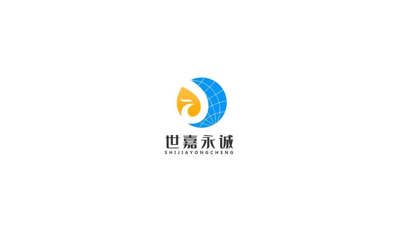 浙江世嘉永诚企业管理咨询有限公司