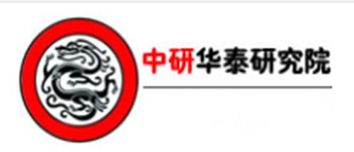 北京中研华泰信息技术研究院