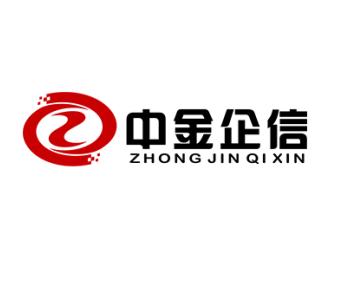 中金企信国际信息咨询有限公司