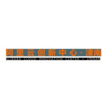 张江基地•阿里巴巴创新中心•上海•上海市•浦东新区店