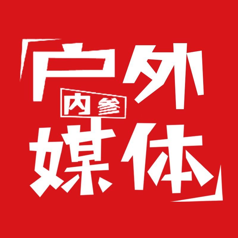 湖南找广科技有限公司