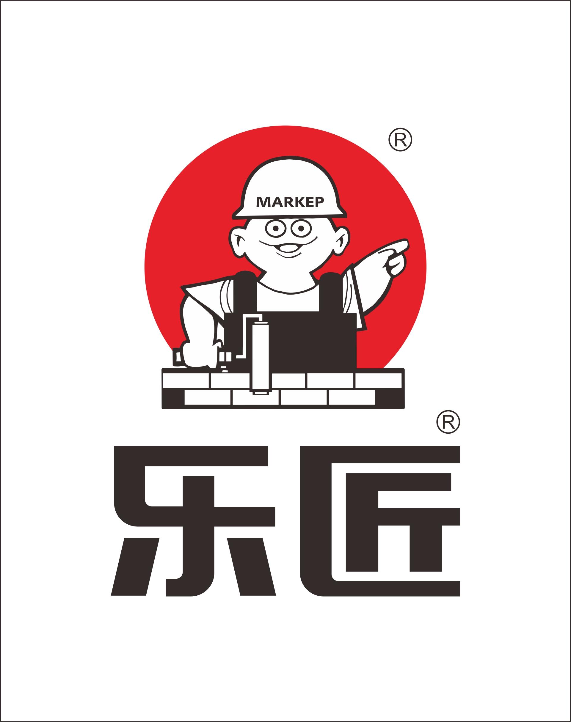 广东乐匠新材料有限公司