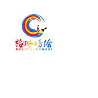 深圳市格琳书画艺术有限公司