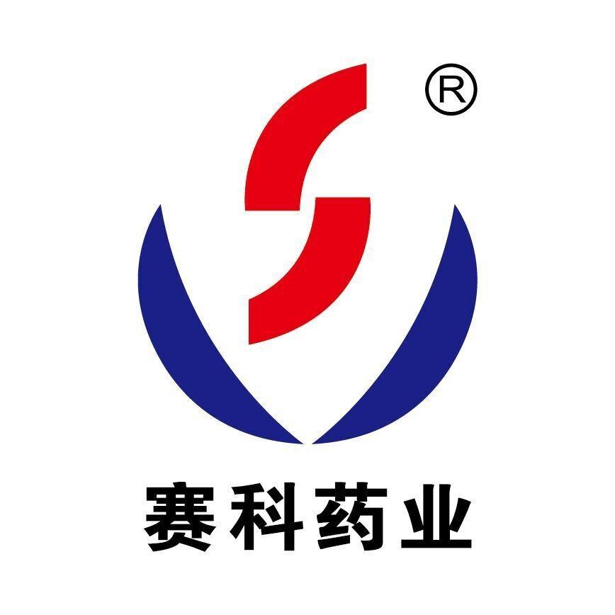 郑州赛科药业科技有限公司