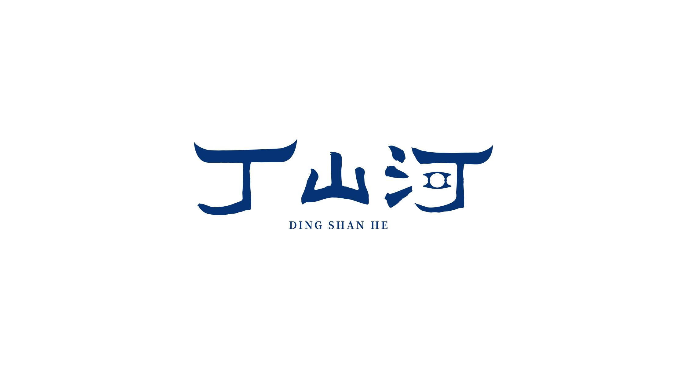 杭州丁山河科技有限公司