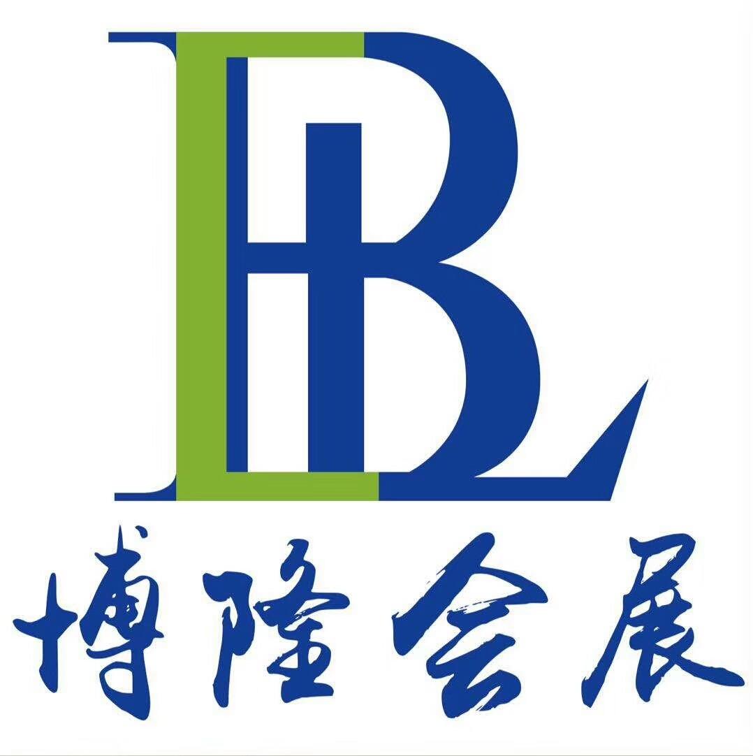 上海致励会务服务有限公司