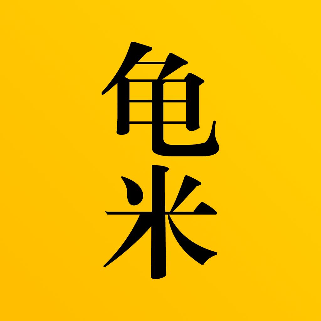广东小龟快跑有限公司