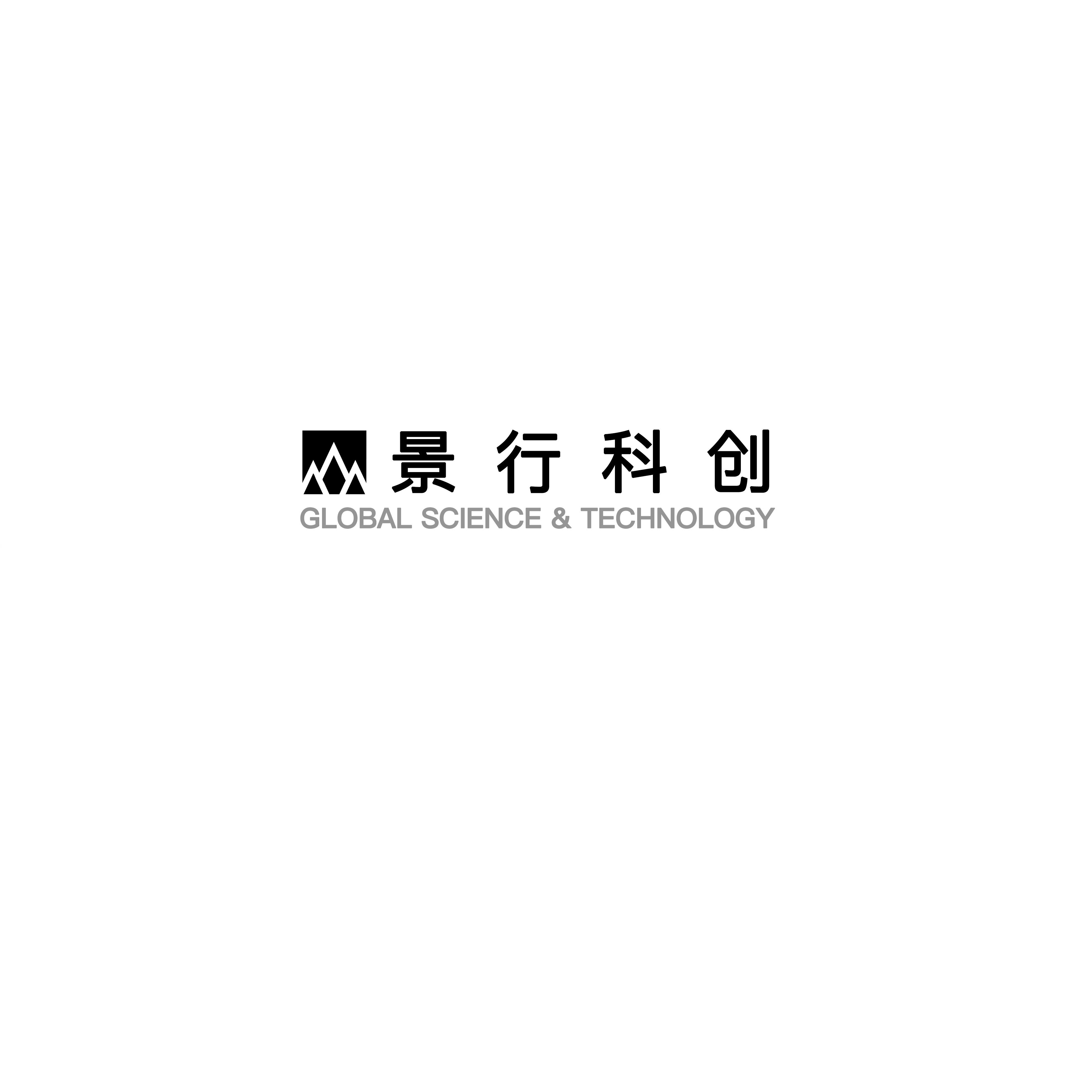 杭州景行科创网络有限公司