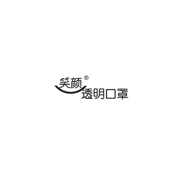 温州铭赛塑料科技有限公司
