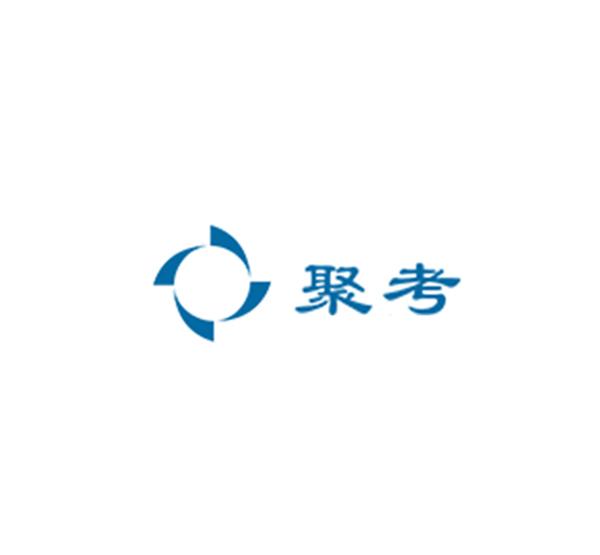 武汉聚考教育科技有限公司