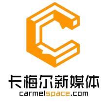 卡梅尔新媒体众创空间•湖北•武汉市•江夏区店